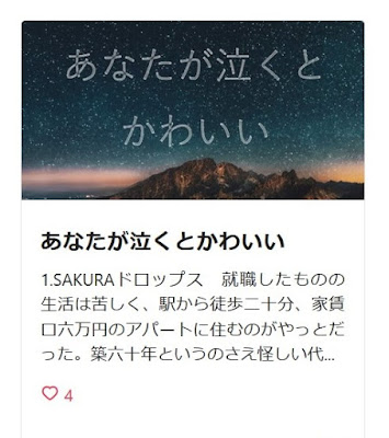 https://note.mu/ayawaska
