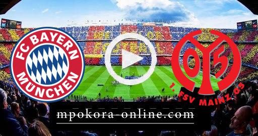 نتيجة مباراة بايرن ميونخ وماينتس كورة اون لاين 24-04-2021 الدوري الألماني