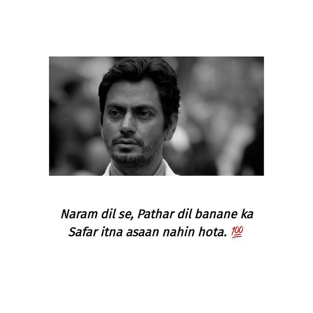 two line shayari in hindi images