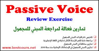 Passive Voice Review Exercises, English courses bac