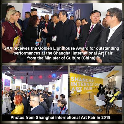 GAA recibe el premio Golden Lighthouse Award y vistas de la Feria en 2019