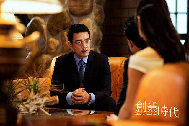 Entrepreneurial Age c-drama David Wang