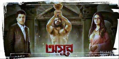 asur movie poster jeet