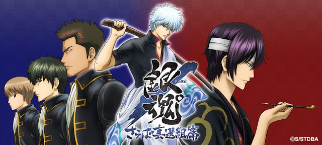 anime gintama final arc