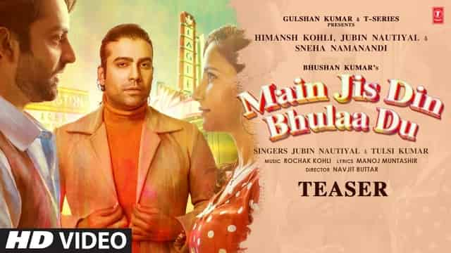 मैं जिस दिन Main Jis Din Bhulaa Du Lyrics In Hindi