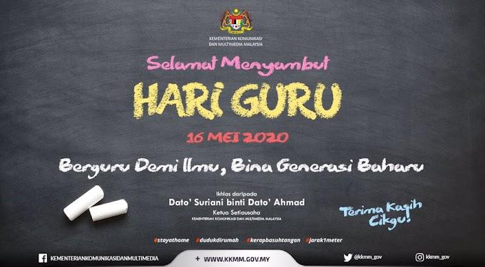 Tema Hari Guru 2020 +  terharu dapat ucapan Selamat Hari Guru dari student!