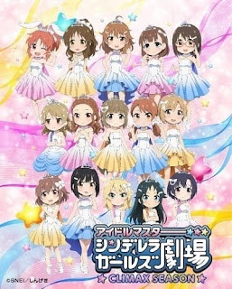 تقرير أنمي مسرح أيدولم @ ستير سندريلا للبنات Cinderella Girls Gekijou: Kayou Cinderella Theater 4th Season الموسم الرابع