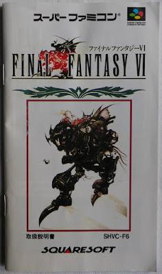 Final Fantasy VI (Jap) - Manual portada