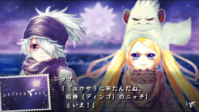 Download Tegami Bachi - Kokoro Tsumugu Mono e Japan Game PSP for Android - www.pollogames.com
