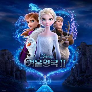 [Album] Various Artists - Frozen 2 OST (Korean Version) (MP3) full zip rar 320kbps