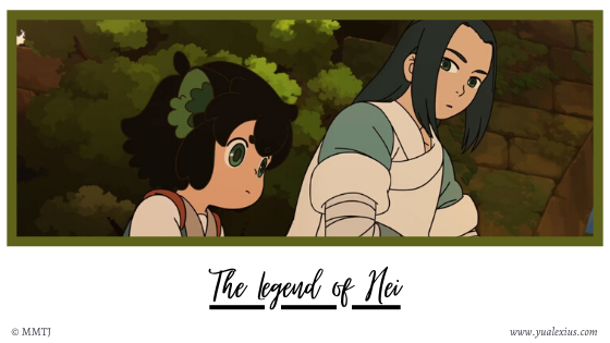 The Legend of Hei anime movie
