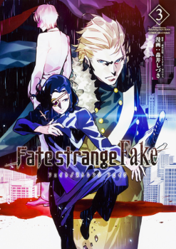 Fate/Strange Fake Manga