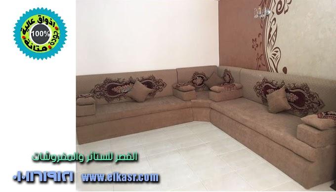 الفخامة  في  قعدة عربي / مجلس عربي
