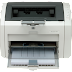 HP Laserjet 1022 Treiber Download Kostenlos