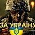 """""""Наче Висоцький українською співає"""": Зворушлива пісня добровольця АТО (відео)"""