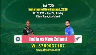 NZ vs Ind T20 1st T20