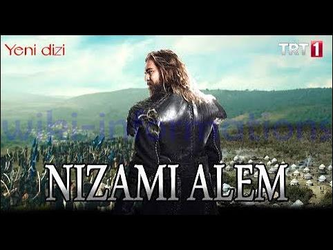 The story of Nizamizi Alem series cast and showing dates