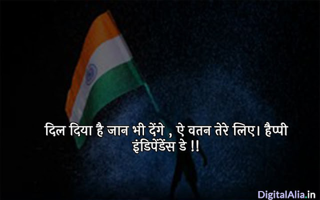pictures on independence day