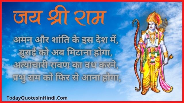Dussehra-Funny-Quotes-In-Hindi
