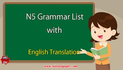 Grammar List for JLPT N5