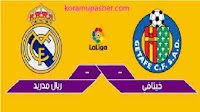 موعد مبارة  ريال مدريد وخيتافي والقنوات الناقلة