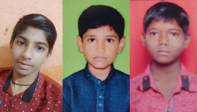 पाण्यात बुडाल्याने तीन बाल विद्यार्थ्यांचा झाला मृत्यू
