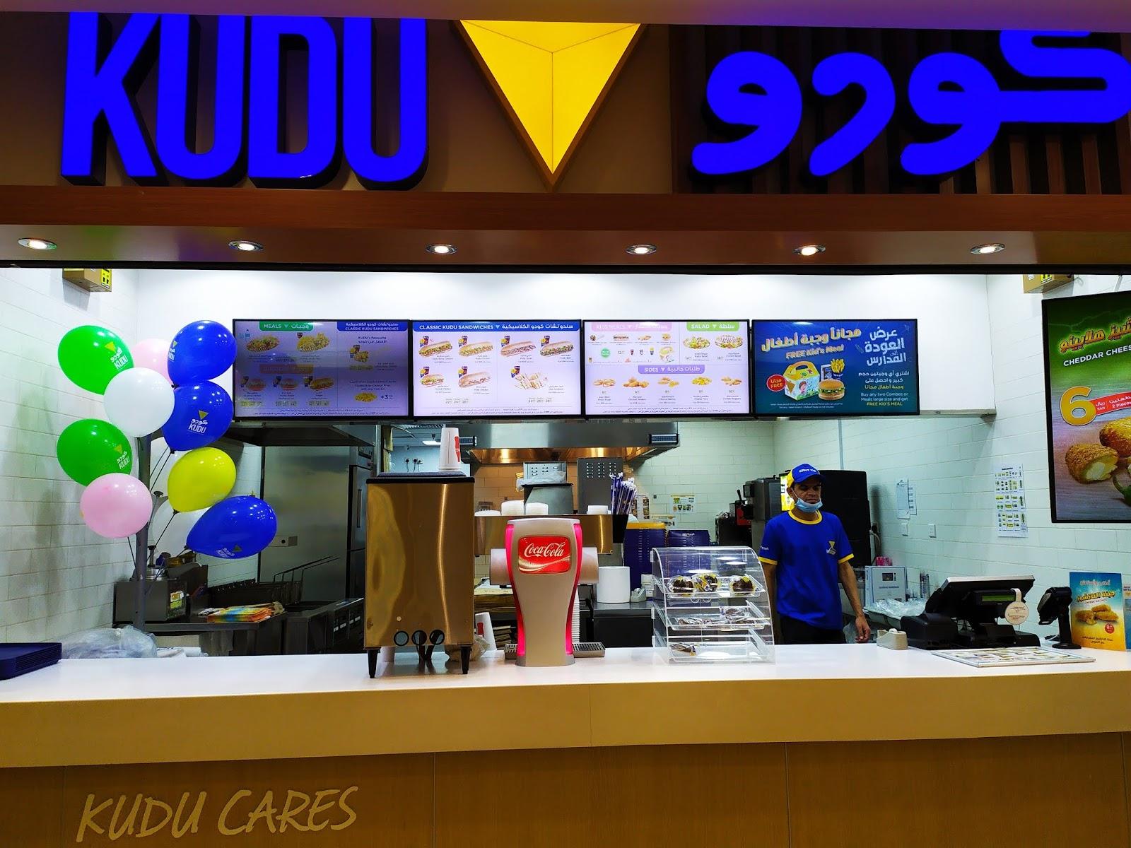 منيو وفروع وأرقام دليفرى مطعم كودو Kudu 2020