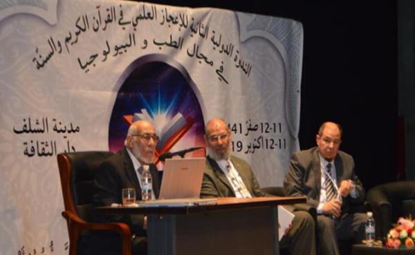 """الدكتور زغلول النجار من الشلف : """"حفظ القرآن الكريم منذ نزوله  إلى غاية اليوم .. هو أعظم إعجاز"""""""