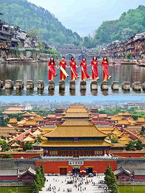 Tour Du lịch Trung Quốc – Thượng Hải – Hàng Châu – Tô Châu – Bắc Kinh