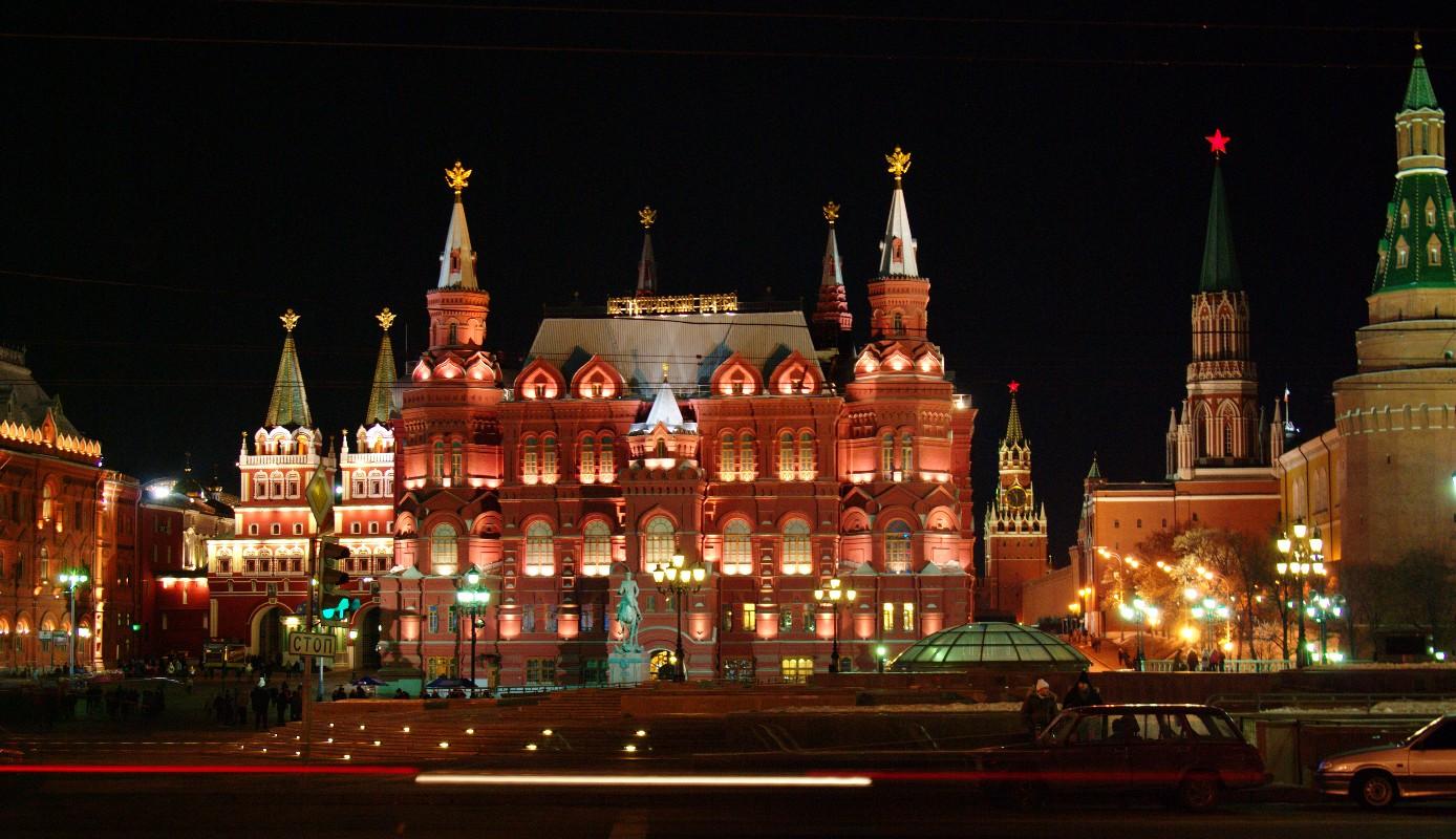 russian kremlin moscow 1600 - photo #33