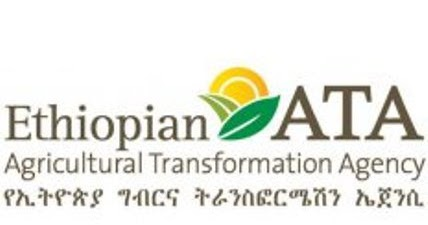 latestethopianjobs blogspot com: ETHIOJOBS AGRICULTURE FOR