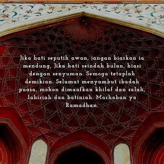 kata menyambut bulan ramadhan