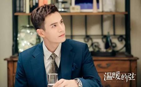 จูหลินลู่ (Zhu Linlu) @ Here to Heart อดีตรักคืนใจ (เกมล่อรัก กับดักล่อใจ)