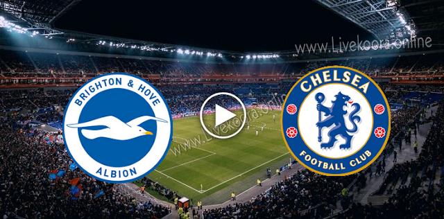 موعد مباراة برايتون وتشيلسي بث مباشر بتاريخ 14-09-2020 الدوري الانجليزي
