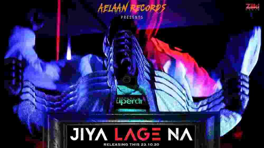 Jiya Lage Na Lyrics