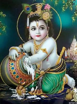 radhe krishna image shayari