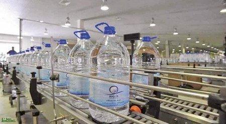 Air zam-zam dalam kemasan botol