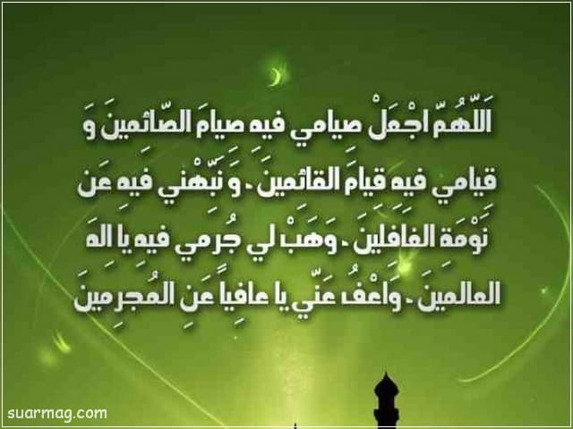 بوستات رمضان 10 | Ramadan Posts 10
