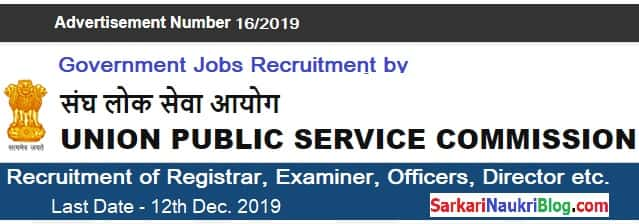 UPSC Government Jobs Recruitment No. 16/2019