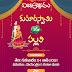Telugu Hindu Marriage Wedding Invitation Maker for Whatsapp - W04