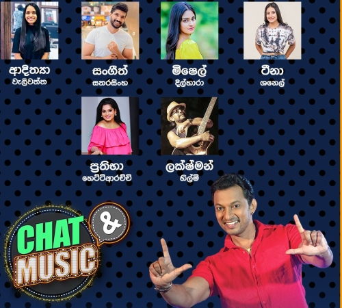 Chat & Music 2021.09.24