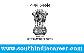 Excise Department,Assam Recruitment 2020