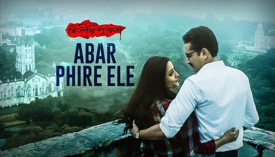 Abar Phire Ele by Arijit Singh from Dwitiyo Purush