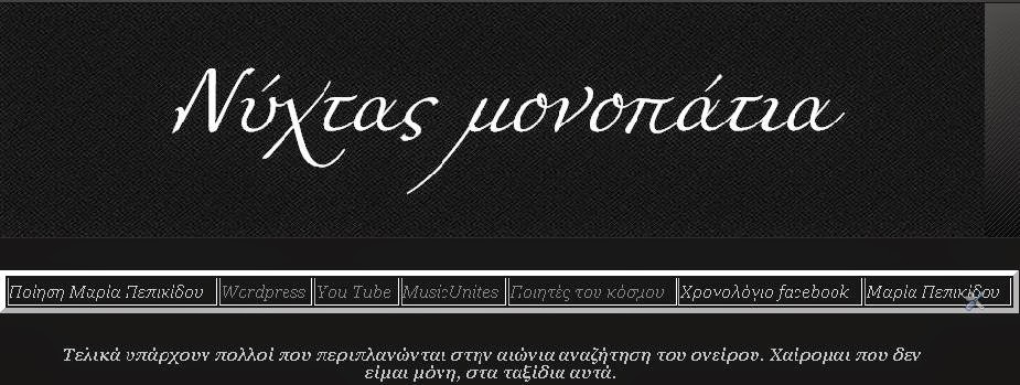 http://toxotina73.blogspot.gr/
