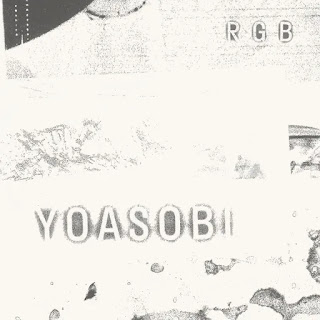 YOASOBI - RGB