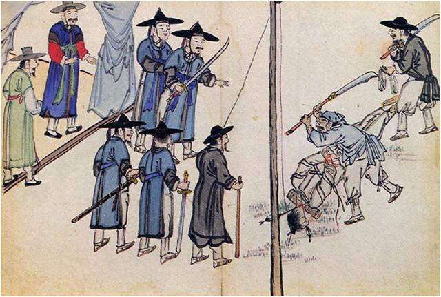 조선시대의 형벌 - 꾸르