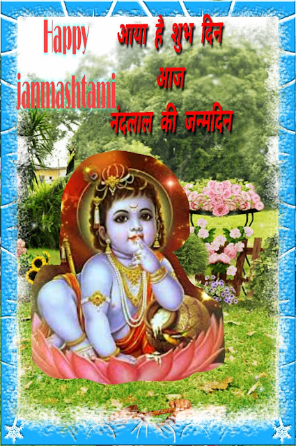 https://www.purusattom.com/2020/07/happy-krishna-janmasthami-gifs-for.html