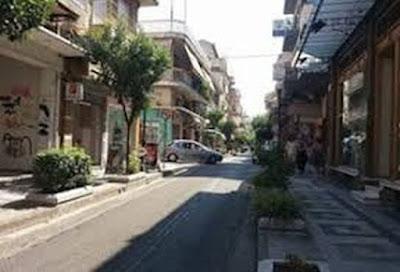 Αγρίνιο :Κλειστό αύριο τμήμα της οδού Μπαϊμπά λόγω εργασιών | Νέα ...