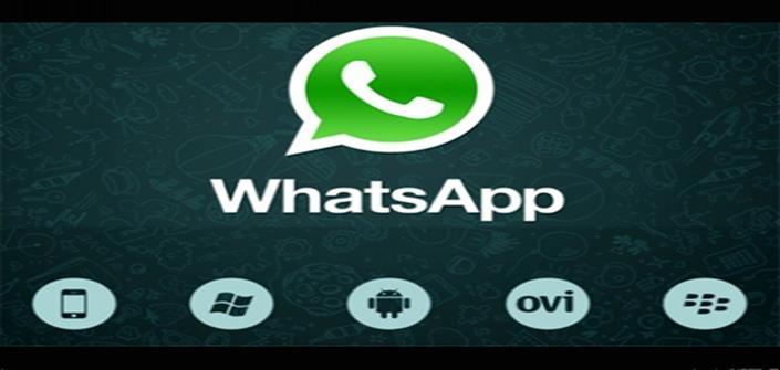 ����� ���� �� WhatsApp Messenger �� ��� ����� ��������� ���������