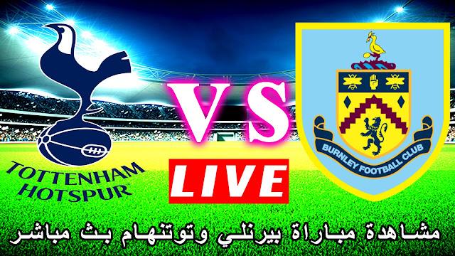 مشاهدة مباراة بيرنلي وتوتنهام بث مباشر بتاريخ 07-03-2020 الدوري الانجليزي